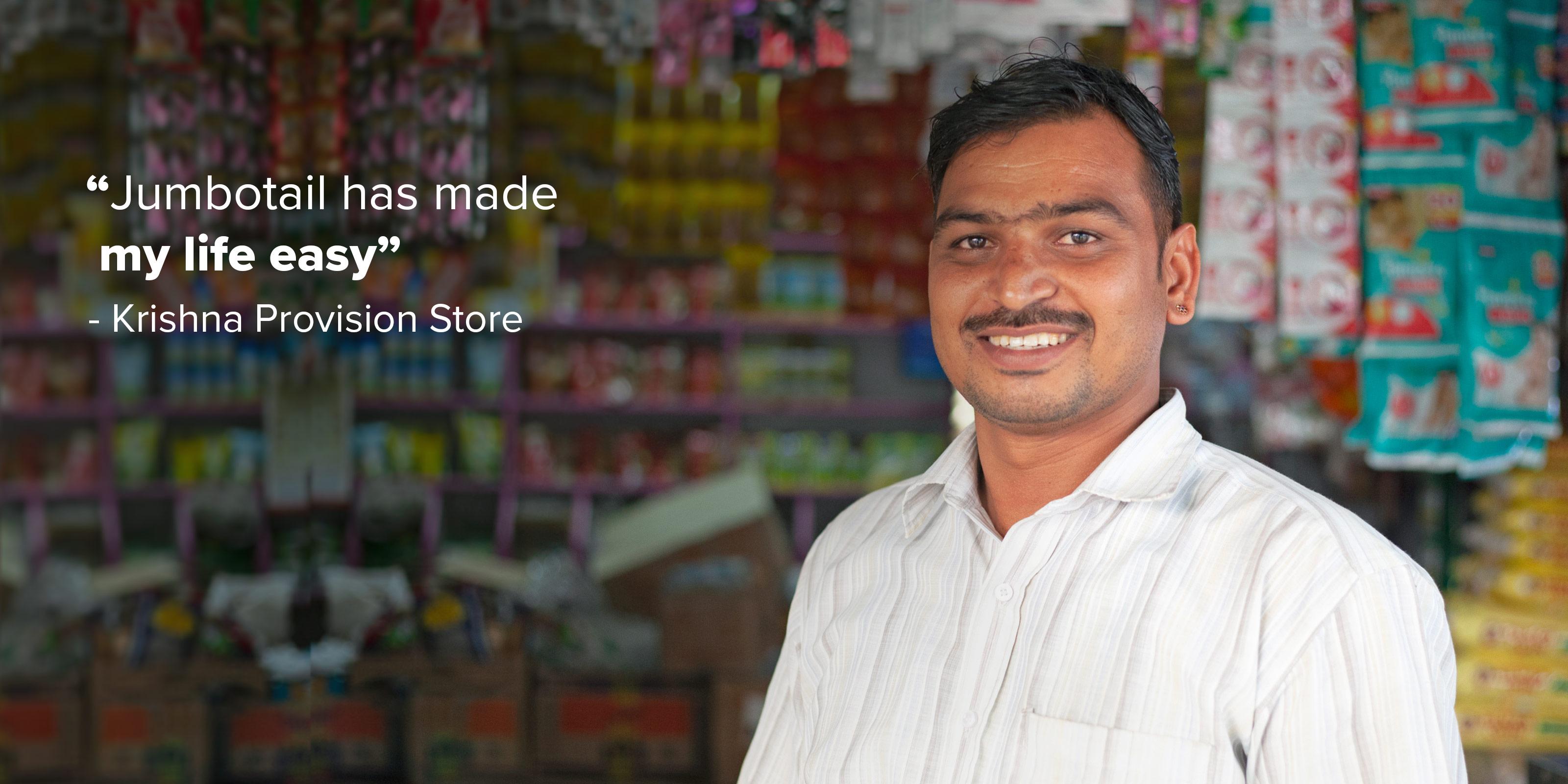 Testimony-Krishna-Provision-Store