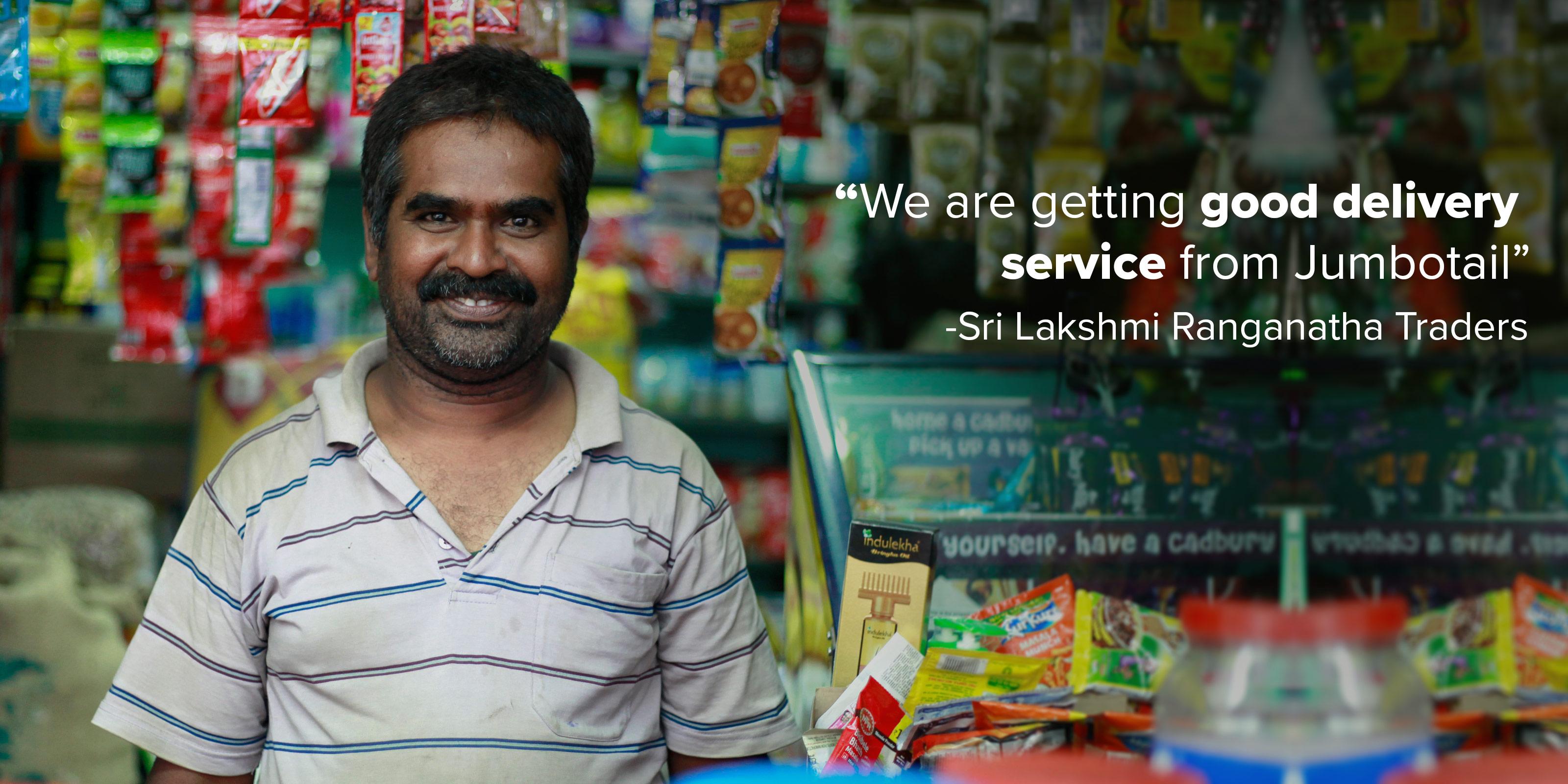 Testimony-Lakshmi-ranganatha-traders